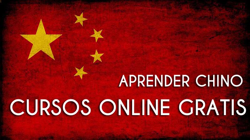Cursos gratis de chino online idiomas gratis for Curso de interiorismo online gratis