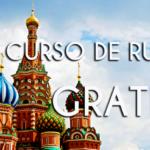 Curso de ruso gratis