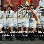 Intercambio de idiomas ruso / español