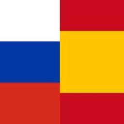 Logo del grupo Русские и испанские студенты