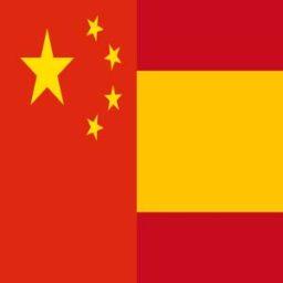 Logo del grupo Zhōngguó hé xībānyá xuéshēng